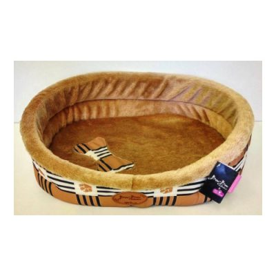 Basket Bed Small Κρεβατακι Σκυλου