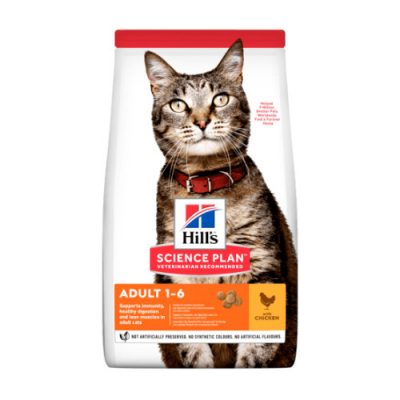 HILLS SCIENCE PLAN Adult Cat Chicken 1.5kg