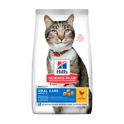 HILLS SCIENCE PLAN Adult Cat Oral Chicken 1.5kg