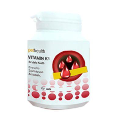 Vitamin K1 (100 tabs)