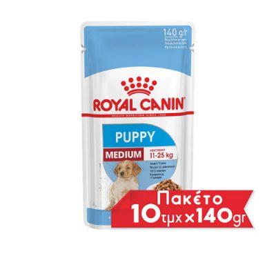 Royal Canin Medium Puppy pouch 10x140gr