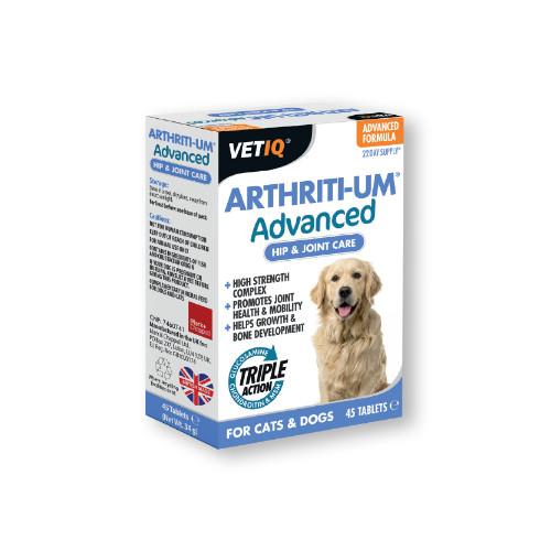 ARTHRITI-UM ADVANCED (45 Δισκία)