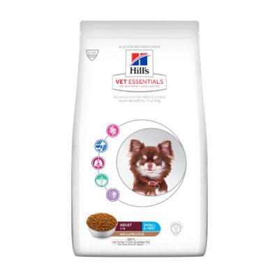 Hill'S Vet Essentials Adult Small & Mini Με Αρνί & Ρύζι 2Kg