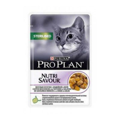 Pro Plan Sterilised Nutrisavour Γαλοπουλα Σε Σαλτσα 85Gr (40 Τεμαχια)